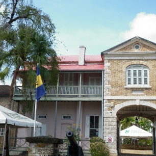 Barbados Museum & Historical Society exterior